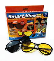Солнцезащитные антибликовые очки день и ночь для водителей Smart View Elite 2 pack набор 2 пары