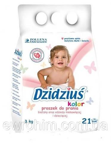 Детский стиральный порошок Dzidzius, 3 кг