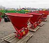 Тракторні розкидачі хв добрив Jar-met 500кг метал