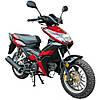 Мотоцикл SPARK SP125C-4WQ (125 куб. см) +БЕЗКОШТОВНА ДОСТАВКА!