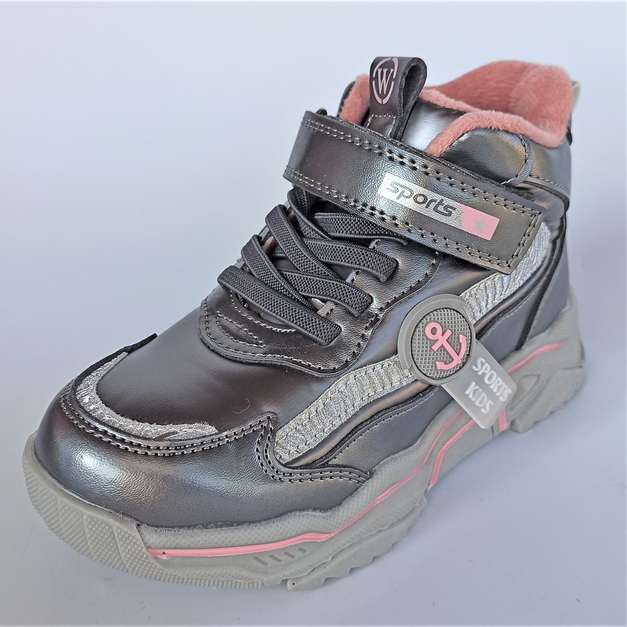 Демисезонні черевики на дівчинку, Weestep (код 1338) розміри: 27-32