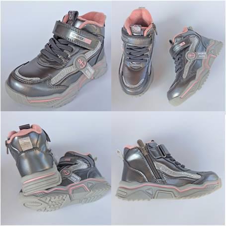 Демисезонні черевики на дівчинку, Weestep фото