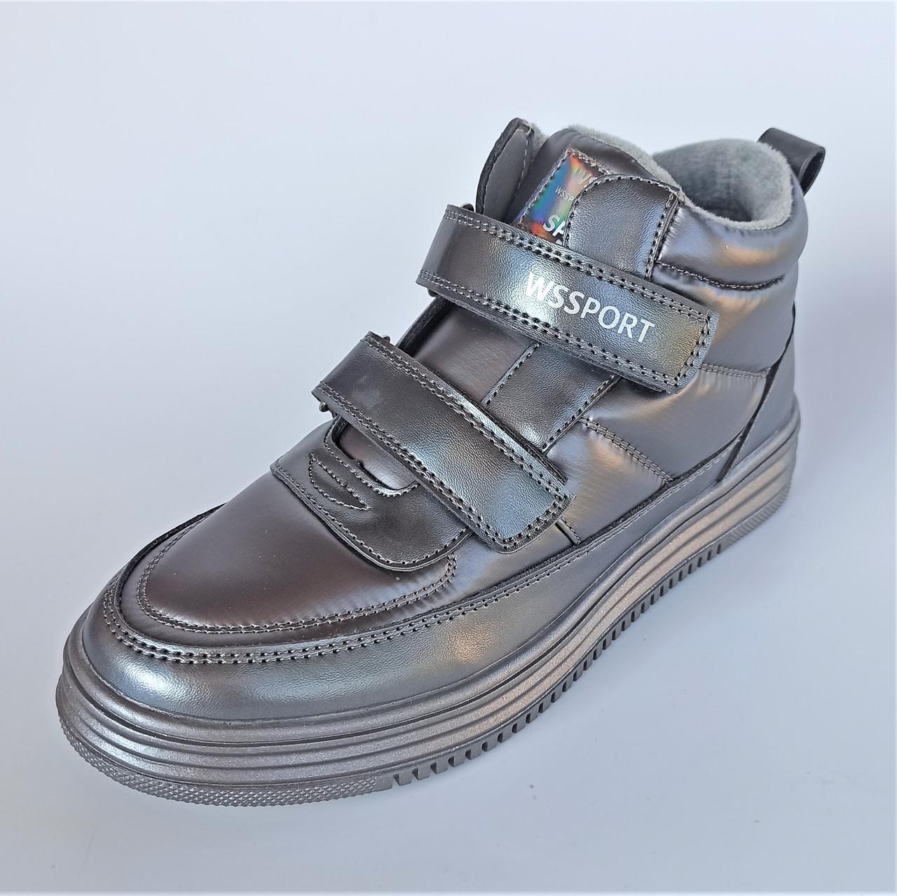 Дитячі подросткові черевики сріблястого кольору, Weestep (код 1339) розміри: 32-37