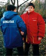Куртка зимняя,рабочая