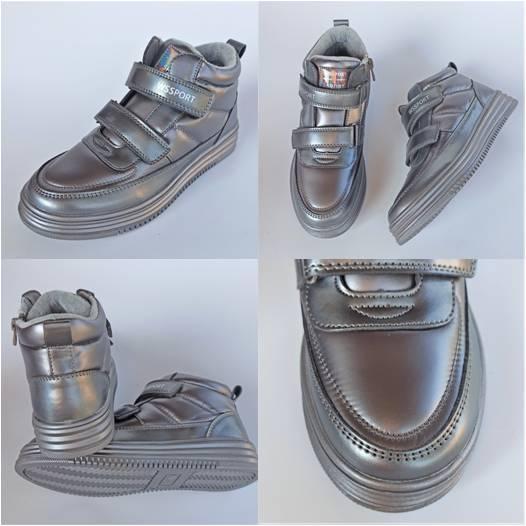 Дитячі подросткові черевики сріблястого кольору, Weestep