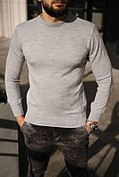 Свитер мужской серого цвета
