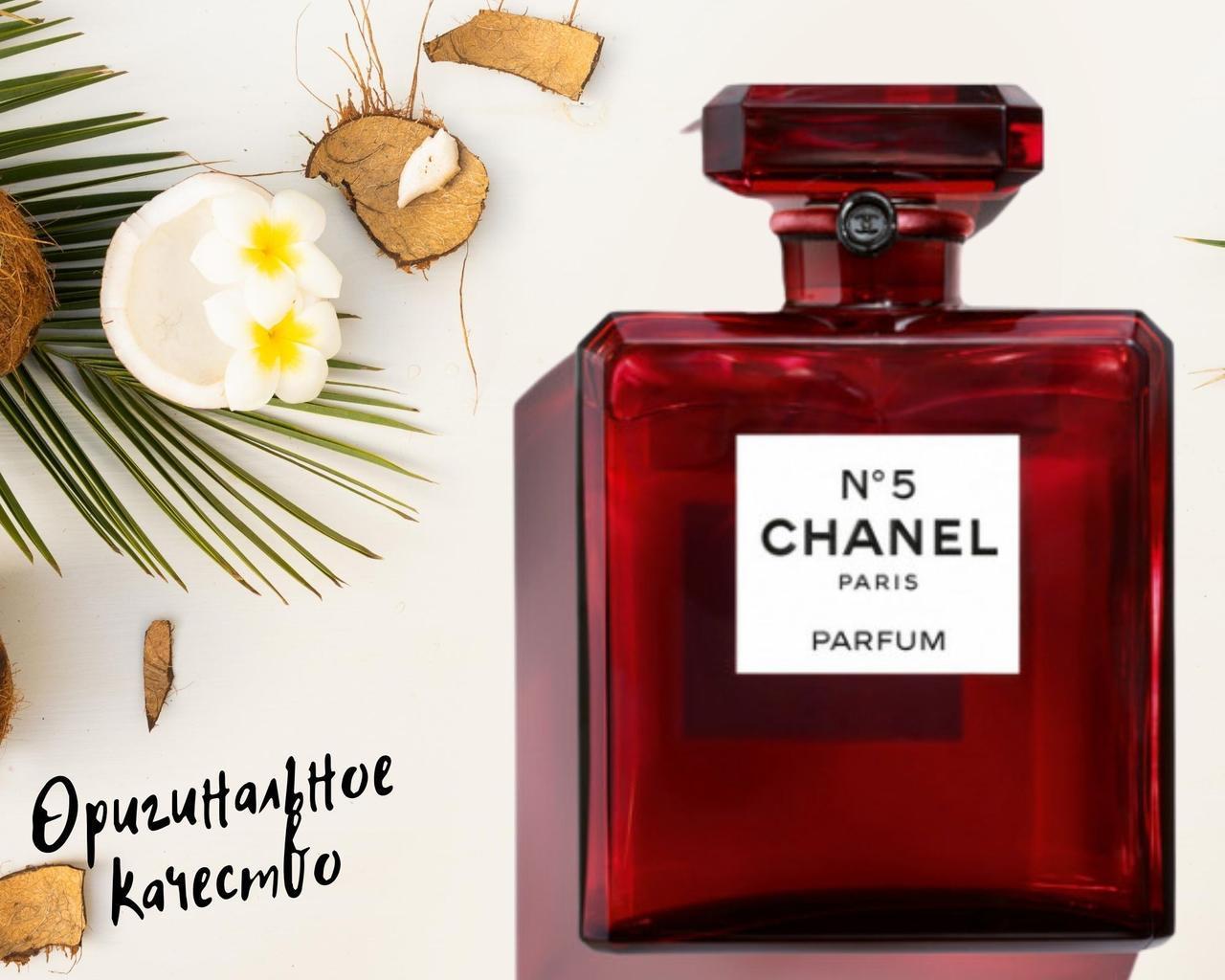 Chanel N 5 L'eau Red Edition Туалетна вода 100ml