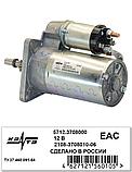 Стартер ВАЗ 2108-15, редукторний на постійних магнітах, 12В, 1,55кВт КЗАТЕ, фото 2