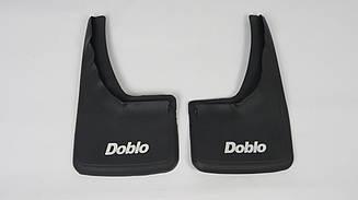 Брызговики задние на Fiat Doblo 2000-2005 (к-т 2шт, FIA150)