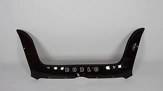 Дефлектор капота (мухобойка, на крепеже, VIP) на Fiat Doblo 2010-2015
