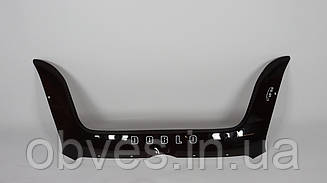 Дефлектор капоту (мухобійка, на кріпленні, VIP) на Fiat Doblo 2010-2015