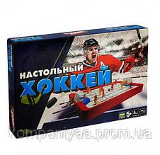 Детский настольный Хоккей H0001 на штангах