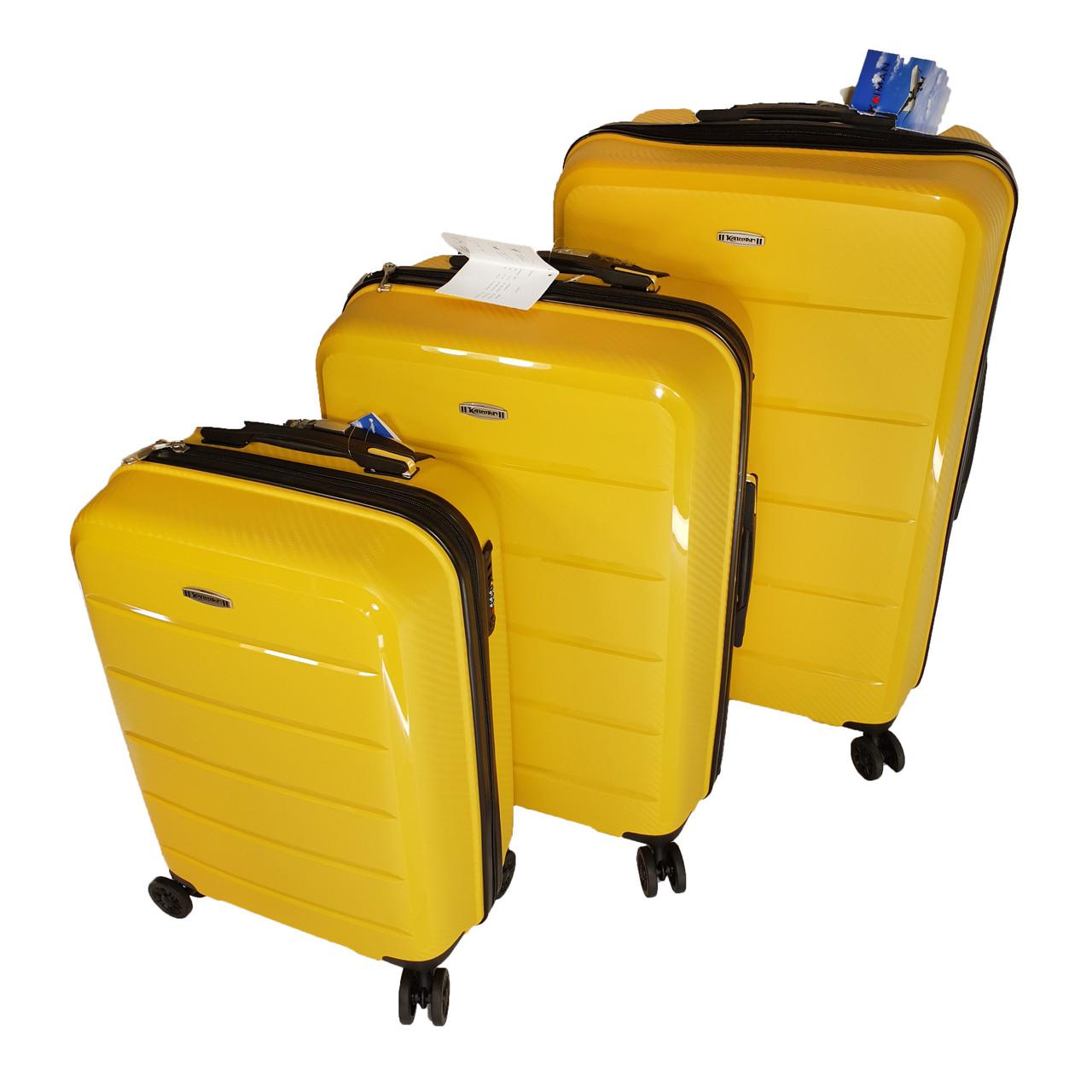 Комплект чемоданов, полипропилен Kaiman Желтый