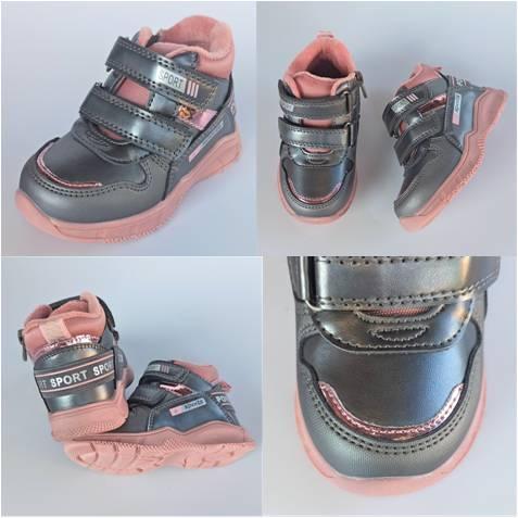 Демисезонные ботиночки на девочку, Weestep фото