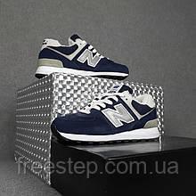 Жіночі зимові кросівки в стилі New Balance 574 сині білий задник
