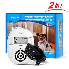 2 в 1 беспроводной забор для собак + отпугиватель насекомых и мышей для дома PET YQJ-907