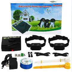 Электронный забор для собак - электропастух с 2-мя аккумуляторыми ошейниками Pet W-227, проводной