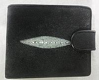 Мужской кошелёк из кожи ската.