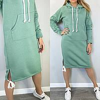 Тёплое спортивное платье худи женское