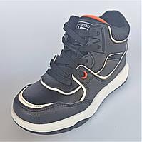 Мальчиковые демисезонные ботинки, Weestep (код 1344) размеры: 32-37