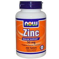 Цинк Zinc 50 mg (100 tab)