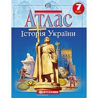 Атлас. Історія України. 7 кл.