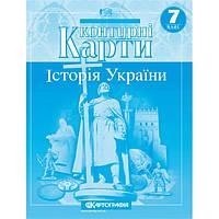 Контурна карта. Історія України. 7 кл.
