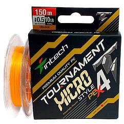 Шнур Intech Tournament Micro Style PE X4 150m 0.5 (10lb / 4.54kg)