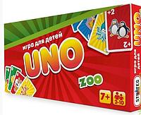 Настольная игра UNO Детская ZOO STRATEG