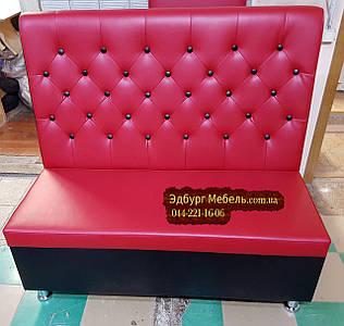 Высокий диван для кафе Ренессанс 110см спинка Int