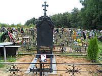 Памятник из гранита № 170