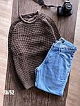 😜 Светр Чоловічий светр коричневий / чоловічий плотний коричневий светр, фото 2