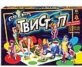 Настольная игра Твистеп-твистер 180х130см