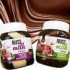 Шоколадная паста Nuss milk kakaowo-mleczny 400г