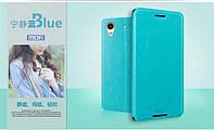 Кожаный чехол книжка MOFI для HTC Desire 626G dual sim голубой