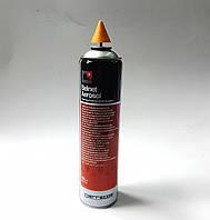 Промывочный раствор Errecom BELNET AEROSOL - 600ML ( с конусом )  ( TR1009.U.M0 )