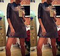 Оригинальное платье свободного покроя