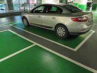 Покрытие для паркингов MasterTop 1271