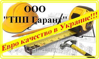 """О компании ООО """"ТПП Гарант"""""""