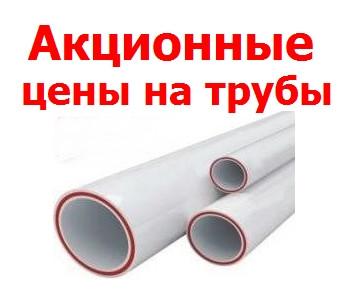 Трубы пластиковые Хит-Пласт (Украина), Розма (Украина)