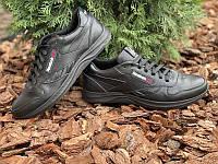 Фирменные мужские кроссовки кожаные RE0001