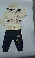 Спортивный костюм для малышей