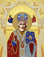 Св. Николай Чудотворец (золото)