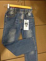 Детские джинсы на мальчиков grace