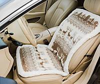 Накидка на автомобильное сиденье, защитная накидка на сиденье меховая, чехол на сиденья универсальный
