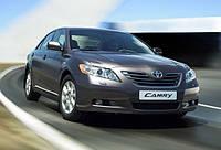 Брызговики оригинальные  Toyota Camry V40 2006 -2011 (AVTM) полный кт. 4-шт