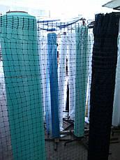 Сетка ОГРАДИТЕЛЬНАЯ пластиковая на метраж 1,2 м ширина, фото 2