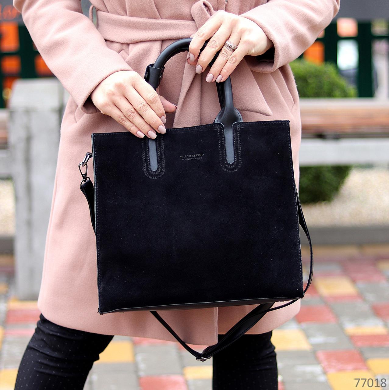 Крута чорна квадратна замшева сумка натуральна замша з довгими ручками