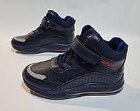 Демисезонные ботинки ТМ Jong Golf мальчикам р.35