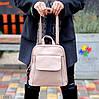 Городская бежевая женская Сумка-Рюкзак трансформер длинный ремешок регулируется, фото 8